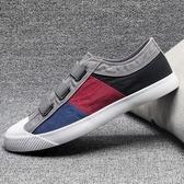 【新飾界】夏季帆布鞋男懶人鞋女拼色休閒鞋