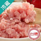 【台糖】絞肉1盒(豬肉)(250g+-5%/盒)【愛買冷藏】