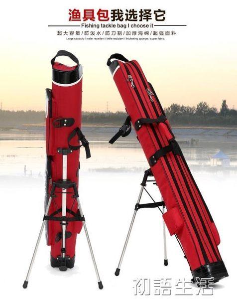 1.25米雙層防水支架魚竿包 初語生活WD