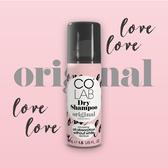 英國COLAB乾洗髮50ML-經典粉玫瑰