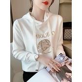 連帽衛衣女早春新款韓版修身休閒打底外穿上衣時尚百搭設計感外套