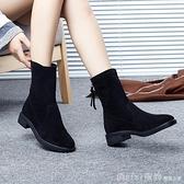 中筒靴 2020秋冬新款韓版短靴女百搭平跟學生中筒靴平底彈力瘦瘦靴馬丁靴 開春特惠