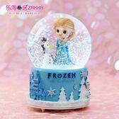 創意雪花水晶球冰雪奇緣艾莎公主音樂盒八音盒送兒童女孩新年禮物 朵拉朵衣櫥