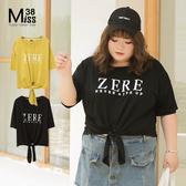 Miss38-(現貨)【A05675】大尺碼短袖上衣 純棉彈力 落肩短版字母T 下擺綁帶 時尚扭結T - 中大尺碼女裝