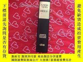 二手書博民逛書店GOOD罕見NEWS [精裝】看圖Y234641 看圖 看圖