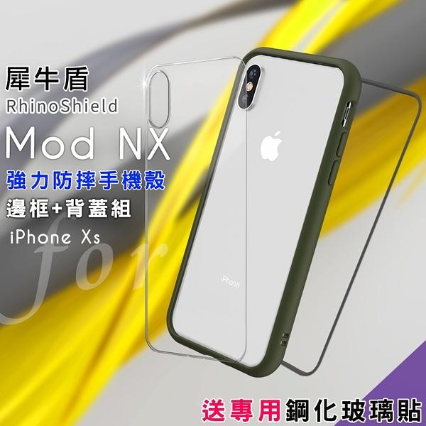RhinoShield 犀牛盾 Mod NX 強力防摔邊框+背蓋手機殼 for iPhone Xs- 軍綠 送專用鋼化玻璃貼