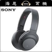【海恩數位】日本 SONY WH-H900N 無線藍牙降噪耳機且支援環境音功能 黑色 公司貨保固