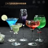 玻璃三角雞尾酒杯子高腳紅酒杯氣泡酒杯