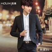 後系2018春季新款男士西服休閒純色小西裝外套男青少年韓版 js3565『科炫3C』