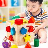 積木兒童玩具1-4周歲男女孩寶寶木質積木智力開發【奈良優品】