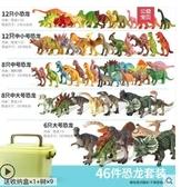 兒童恐龍玩具仿真動物大號霸王龍模型塑膠男孩子玩具套裝4歲10歲5 8號店WJ