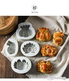 月餅模具 新款螃蟹福袋兔子冰皮流心月餅模具硅膠磨具家用創意卡通 Cocoa