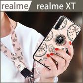 【Ig爆款】realme XT 網紅時鐘 手機殼 附掛繩 水鑽殼 旋轉支架 防摔 車用磁吸殼 保護套 指環扣