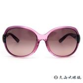GUCCI 墨鏡 GG3688FS 4TI3X (透紫) 馬蹄釦 圓框 太陽眼鏡 久必大眼鏡