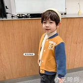 男童加絨外套秋冬加厚小童上衣2020新款童裝寶寶冬裝兒童棒球服冬 小艾新品
