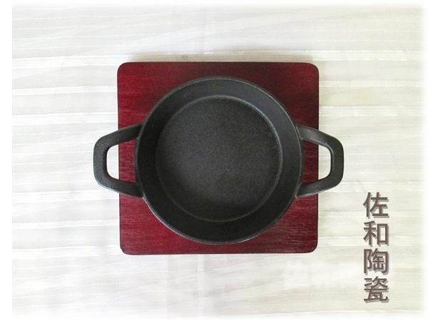 ~佐和陶瓷餐具~【24W205C-6.5   205C-6.5吋木板】鑄鐵鍋/煎盤/隔熱墊