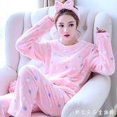 韓版秋冬睡衣女法蘭絨可愛學生長袖珊瑚絨套頭加厚家居服套裝 創意家居生活館