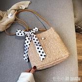 編織包~ 夏季個性編織小包包女2021新款潮韓版百搭單肩斜挎時尚絲巾草編包