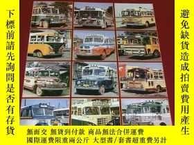 二手書博民逛書店Showa罕見30 s Historic Motorbus Scenes Vol.1 photo book jap