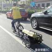 自行車拖車掛車后掛式戶外旅行騎行載物拖斗寵物小拖車拉貨行李車YTL【快速出貨】
