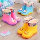 時尚兒童雨靴加棉防滑水鞋寶寶兒童雨鞋男女可愛卡通1~8周歲