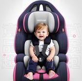 兒童安全座椅汽車用嬰兒寶寶車載簡易便攜式坐椅9個月-12歲0-4檔