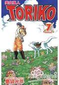 美食獵人TORIKO07
