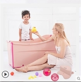 現貨浴盆 泡澡桶 蒸汽浴泡湯 沐浴SPA 兒童洗澡盆 浴桶 浴缸衛浴設備 可折疊 酷男