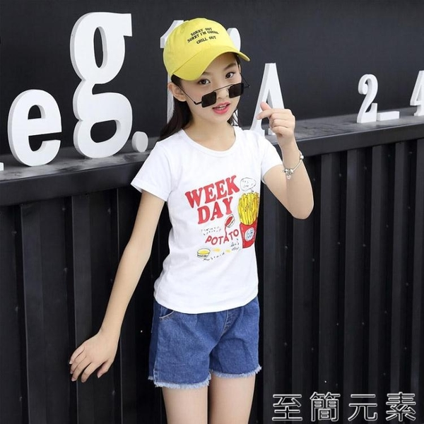 女童短袖T恤新款6小女孩夏季韓版白色上衣兒童中大童體恤潮12 至簡元素