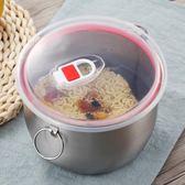 帶蓋大號不銹鋼泡面碗學生便當盒方便面碗帶柄防燙大容量湯碗飯碗 易貨居
