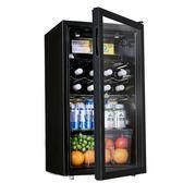 透明玻璃單門冰箱小型家用展示留樣茶葉冷藏保鮮櫃 igo220v 全館免運