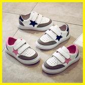 85折男童鞋休閒鞋透氣女童板鞋中大童運動鞋99購物節