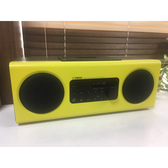 【展示出清+24期0利率】YAMAHA TSX-112 床頭音響 黃色 公司貨 保固一年