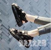 運動涼鞋女夏季2020新款百搭仙女風時尚鞋厚底鬆糕羅馬沙灘鞋潮 yu12241『俏美人大尺碼』