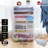 Delia 迪麗雅便利型直取式收納櫃XL 4 入【收納 】【DD House 】