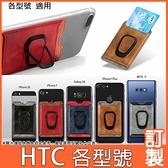 HTC Desire21 20 pro U20 5G U19e U12+ life 19s 19+ 磁吸插卡 透明軟殼 手機殼 訂製