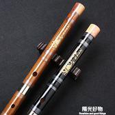 笛子樂器初學成人零基礎兒童入門苦竹笛專業高檔演奏橫笛男女d調 NMS陽光好物