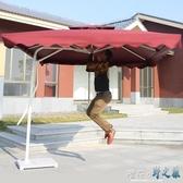 戶外遮陽傘戶外傘庭院傘室外大太陽傘保安崗亭傘折疊家具擺攤傘方 【野之旅】