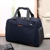 大容量手提旅行包女男單肩短途旅游包出差行李包韓潮旅行袋健身包  【端午節特惠】