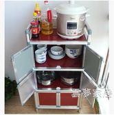 碗櫃家用廚房置物架52*35*104cm櫥櫃簡易櫃子儲物收納櫃鋁合金組裝多功能放碗wy