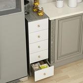 抽屜櫃斗柜臥室儲物柜簡約矮柜木質現代實木色臥室三五斗靠墻收納小柜子