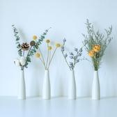 乾花花束尤加利玫瑰白日式陶瓷清新INS簡約現代客廳裝飾家居擺件 琉璃美衣
