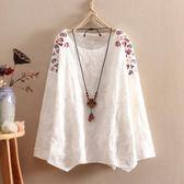 85折白色t恤寬鬆大碼女裝復古刺繡棉麻上衣開學季