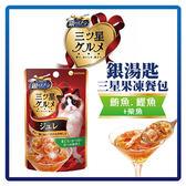 【銀湯匙】三星果凍餐包-鮪+鰹+ 柴40g*12包組(C002H32-1)