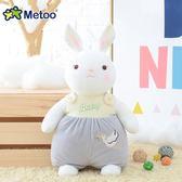 metoo提拉米兔抱抱款 嬰幼兒睡覺公仔寶寶安撫布娃娃玩偶毛絨玩具gogo購