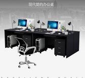 電腦桌 辦公桌電腦桌台式桌子簡約現代單人寫字台家用職員工作桌簡易書桌 igo  免運『繁華街頭』