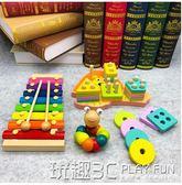 敲琴 幼兒童嬰兒手敲琴8個月寶寶益智音樂玩具1-2-3周歲八音小木琴積木 玩趣3C