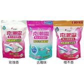 克潮靈 集水袋補充包(3入) 玫瑰香/去霉味/檜木香 3款可選【小三美日】替換包