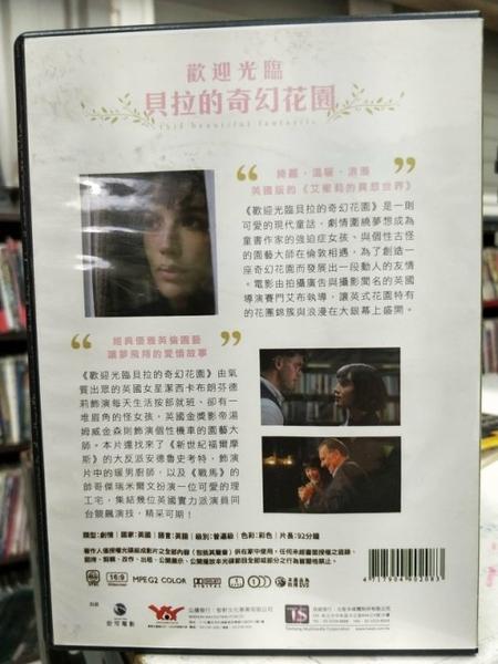 挖寶二手片-P12-114-正版DVD-電影【歡迎光臨貝拉的奇幻花園】-潔西卡布朗芬德莉 安德魯史考特