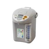 【象印】微電腦電動熱水瓶4公升 CD-LGF40-(2色選1)